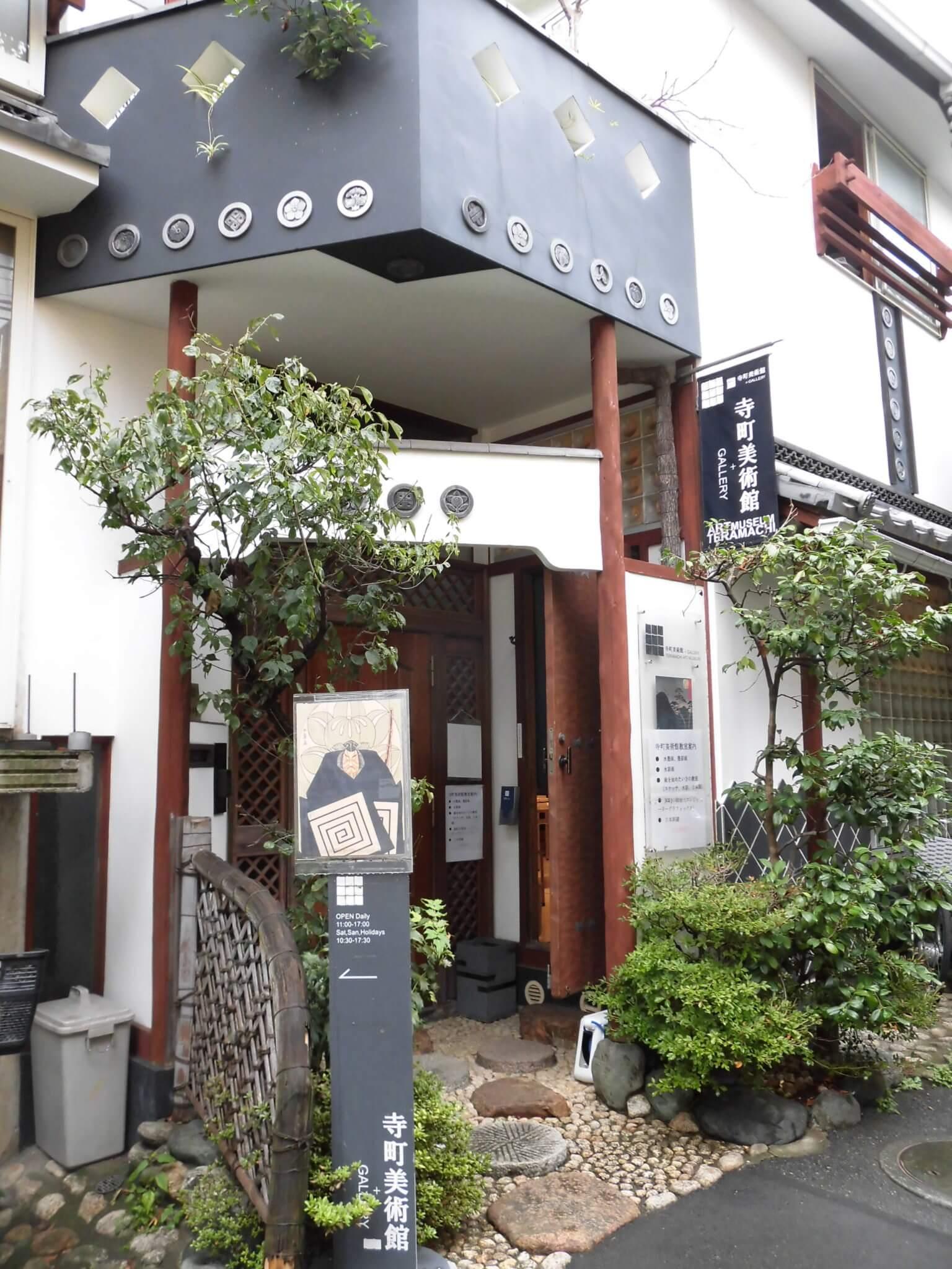 日本刺繍教室 東京